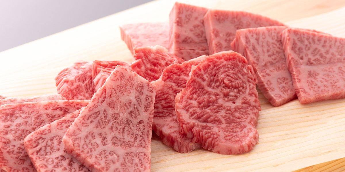 若狭牛の焼肉 | 牛若丸精肉店