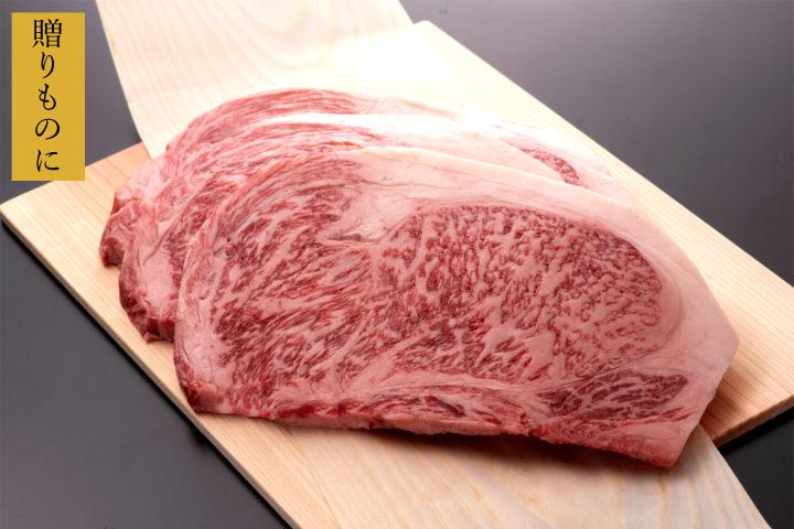 【贈答品】若狭牛特上サーロインステーキ 600g (3×200g) おもたせ用風呂敷包み | 牛若丸精肉店