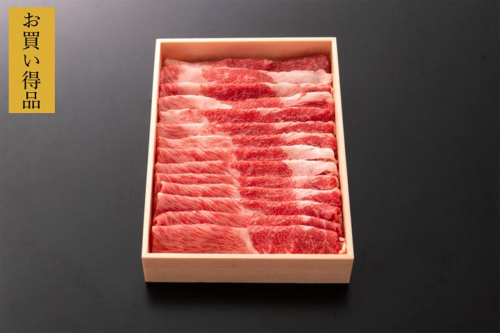 【限定品】若狭牛すきやき用 600g おもたせ用折箱入り | 牛若丸精肉店